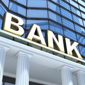 Банки Тербунов