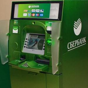 Банкоматы Тербунов