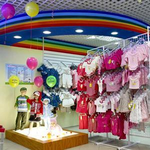 Детские магазины Тербунов