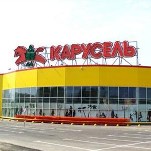 Гипермаркеты Тербунов