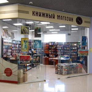 Книжные магазины Тербунов