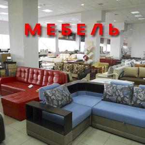 Магазины мебели Тербунов
