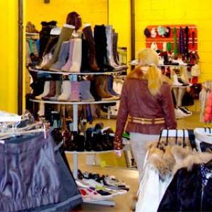 Магазины одежды и обуви Тербунов