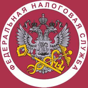 Налоговые инспекции, службы Тербунов