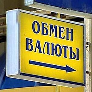 Обмен валют Тербунов