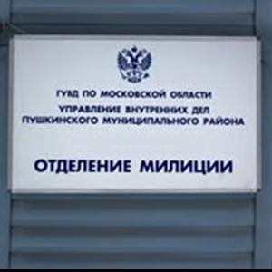 Отделения полиции Тербунов