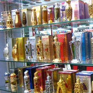 Парфюмерные магазины Тербунов