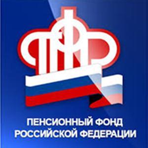 Пенсионные фонды Тербунов