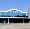 Аэропорты в Тербунах
