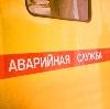 Аварийные службы в Тербунах