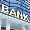 Банки в Тербунах