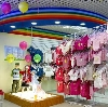Детские магазины в Тербунах