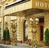 Гостиницы в Тербунах