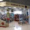Книжные магазины в Тербунах