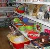Магазины хозтоваров в Тербунах