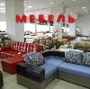 Магазины мебели в Тербунах