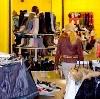 Магазины одежды и обуви в Тербунах