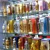 Парфюмерные магазины в Тербунах