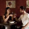 Рестораны, кафе, бары в Тербунах