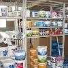 Строительные магазины в Тербунах