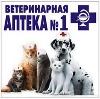 Ветеринарные аптеки в Тербунах
