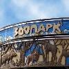 Зоопарки в Тербунах