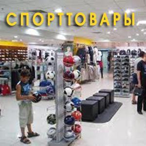 Спортивные магазины Тербунов