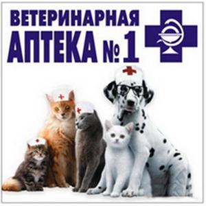 Ветеринарные аптеки Тербунов